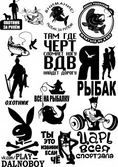 Auto Sticker Vector Pack Free Vector