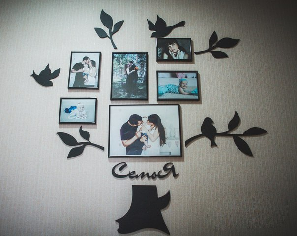 Tree Of Life Picture Frame Laser Cutting Free Vector
