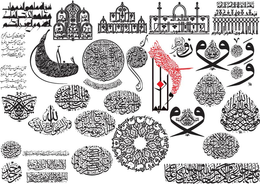 Arabic Islamic Calligraphy Free Vector