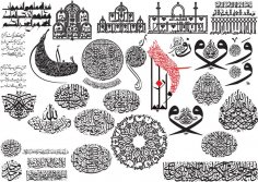 Arabic Islamic Calligraphy Ai File
