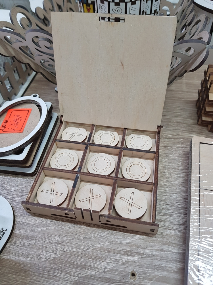 Laser Cut Wooden Tic Tac Toe Game Free Vector