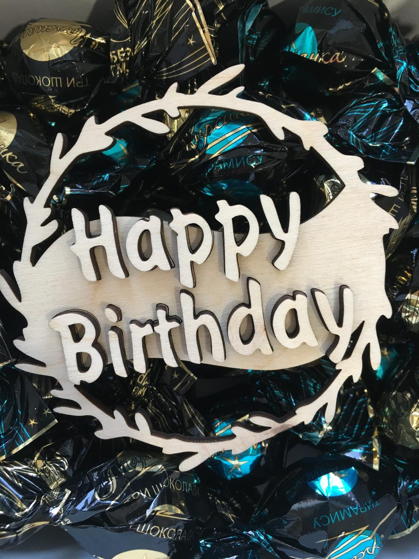 Laser Cut Decorative Happy Birthday Topper Free Vector