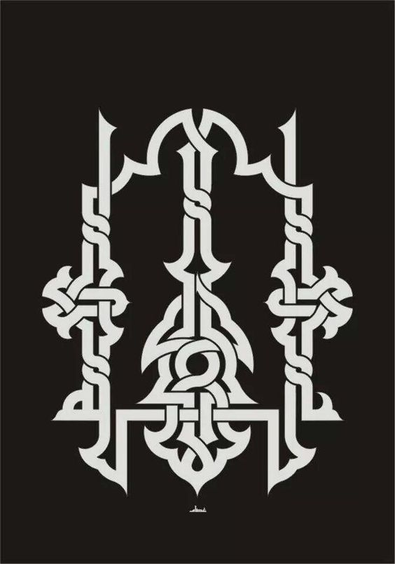 Allah in Artistic Kufi Calligraphy dxf File
