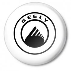 Geely Logo dxf File