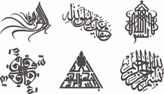 Islamic Calligraphie DXF File