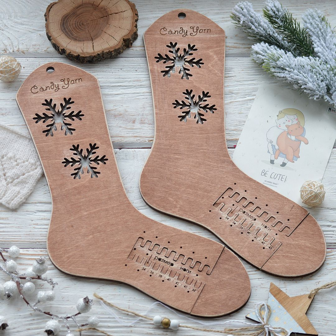 Laser Cut Wooden Socks Blockers Adjustable Sizes Sock Blockers Socks Forms Free Vector