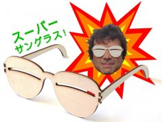 Laser Cut Snow Goggles 3mm DXF File