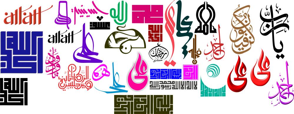 Ramadan Kareem Calligraphy Free Vector
