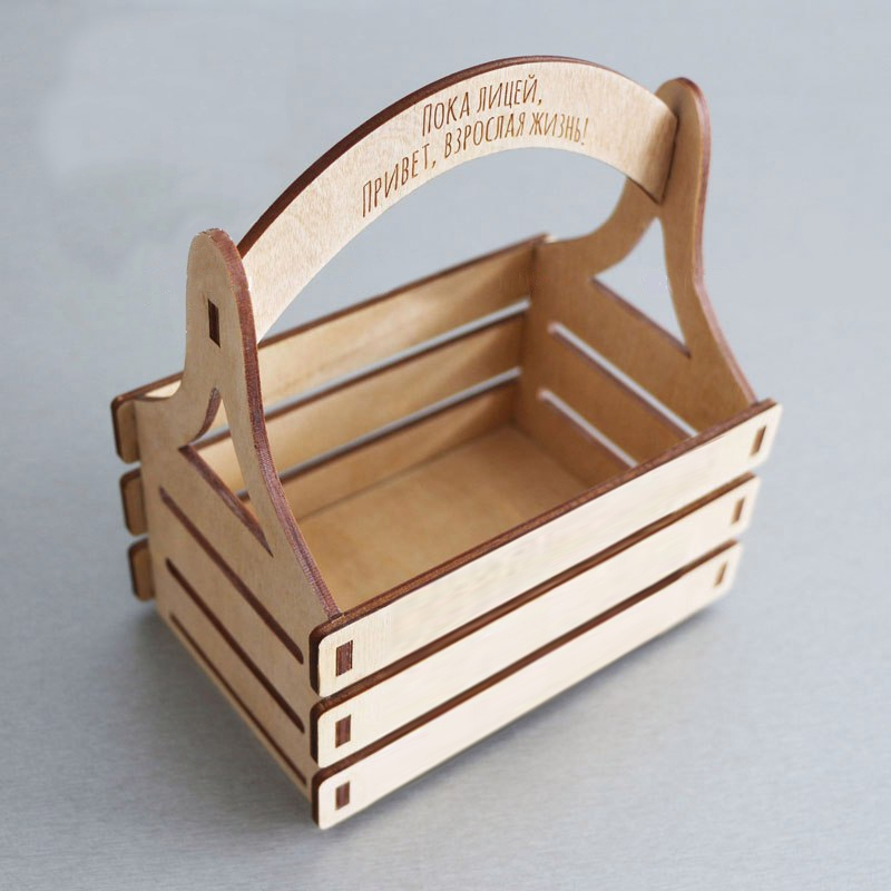 Laser Cut Wooden Decorative Basket DXF File