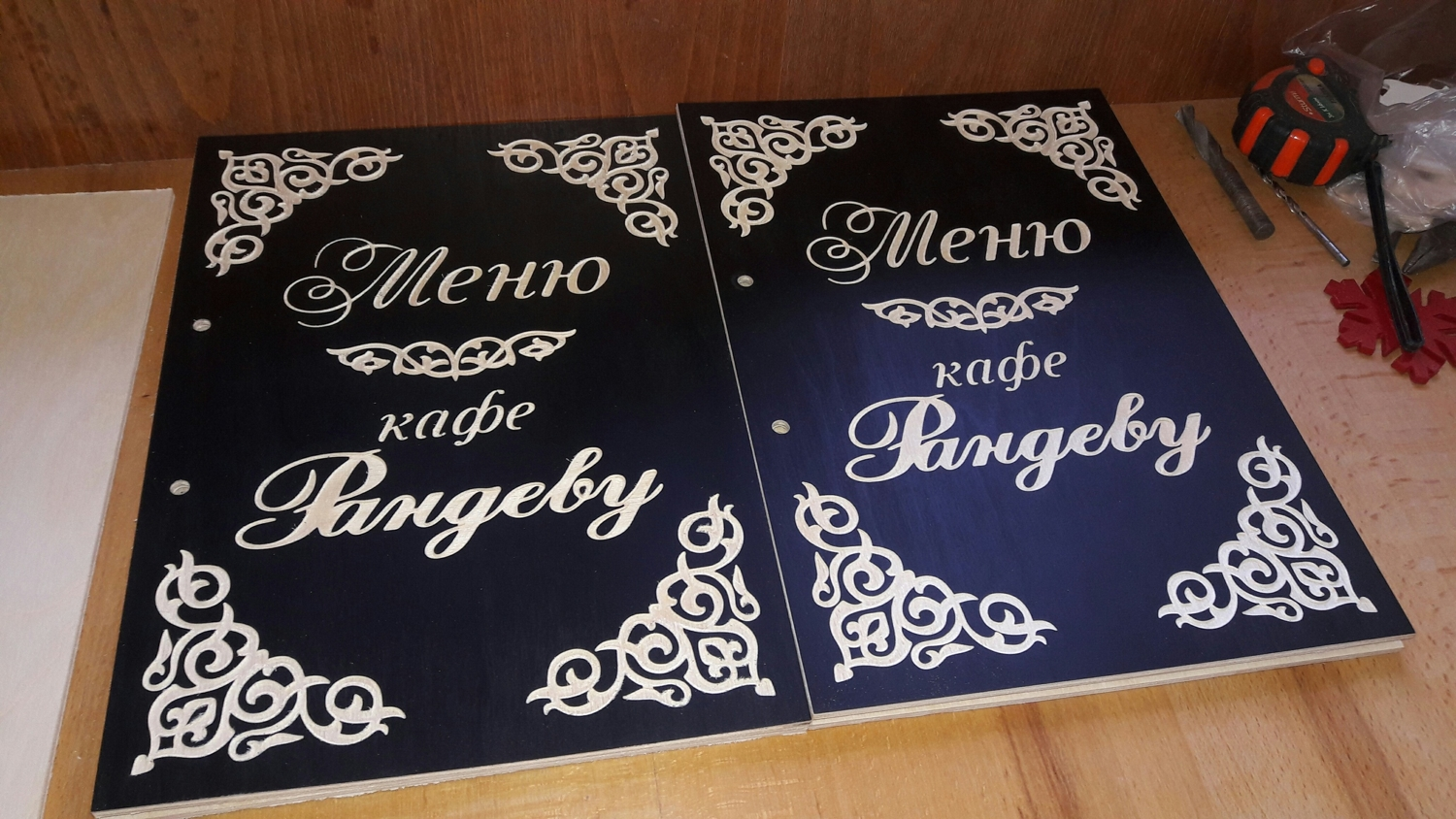 Laser Cut Leather Menu Cover For Restaurant DXF File
