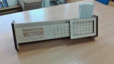 Vechnyy Nastolnyy Kalendar S Kurvetkoy Free Vector
