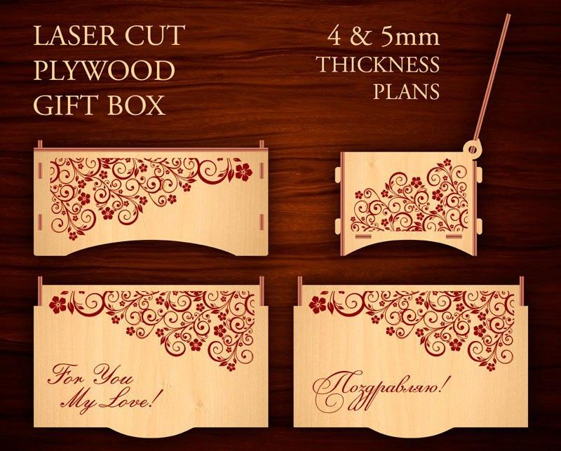 Laser Cut Decor Gift Box Free Vector