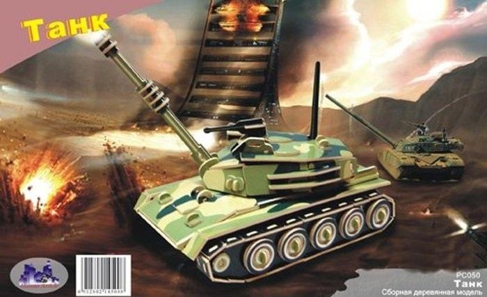 Tank 3D Laser Cut PDF File