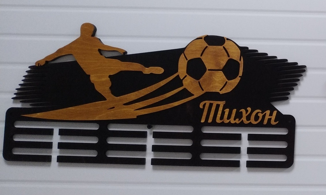 Laser Cut Football Medal Display Soccer Medal Holder Free Vector