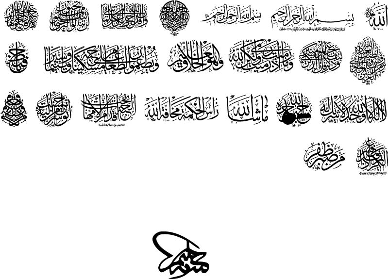 AI Calligraphy Designs Islamic Calligraphy Free Vector