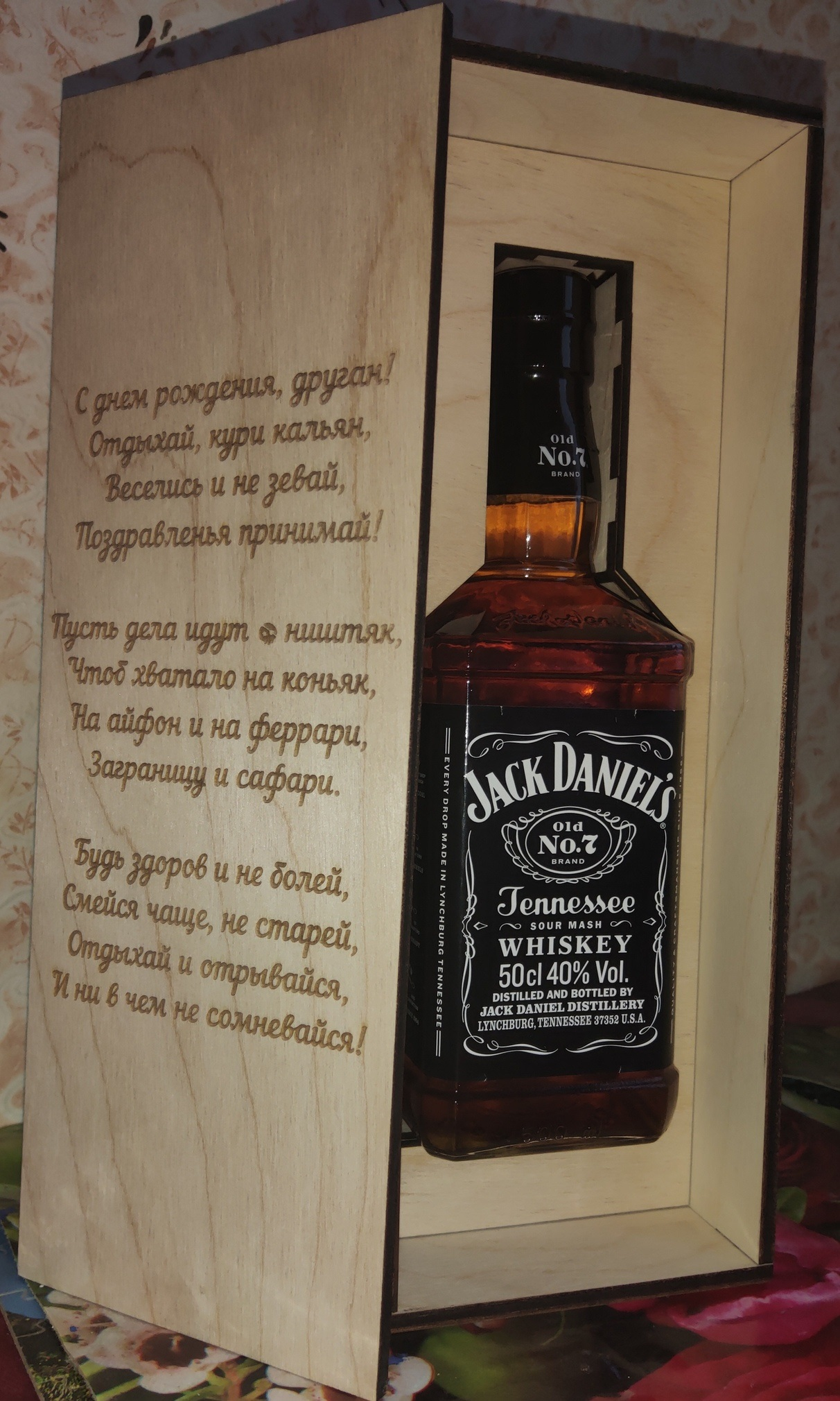 Laser Cut Personalized Jack Daniels Whisky Wooden Gift Box Free Vector