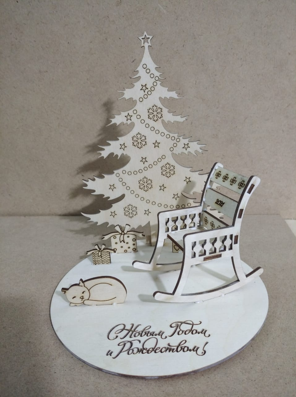 Laser Cut Christmas Tree Decoration Chair And Cat 3mm Free Vector