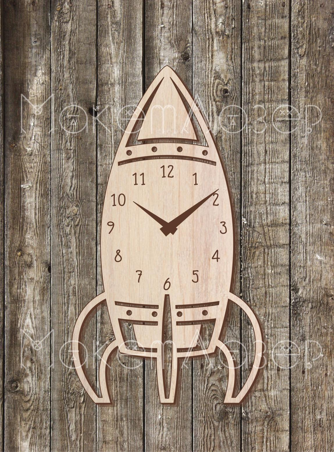 Laser Cut Rocket Wall Clock Free Vector
