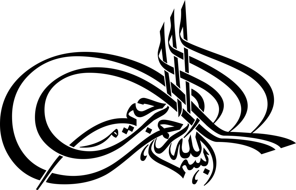 Arabic calligraphy of Bismillah Free Vector
