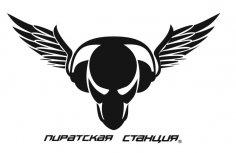 Black alien skull with wings vector Free Vector