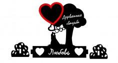 Derevyannaya Svadba CDR File