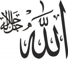 Name of Allah Vector Art dxf File