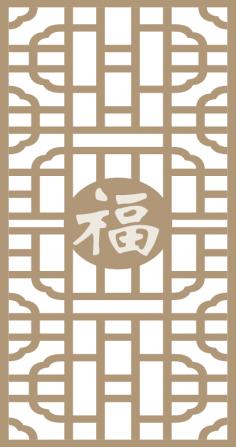 镂空宝典-b (134) Free Vector