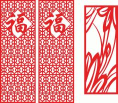 镂空宝典-b (59)