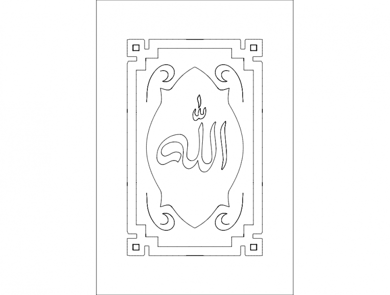 Design Islamic dxf File