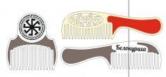 Brush and Comb Set laser cut Free Vector