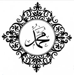 Islamic home decor dxf File