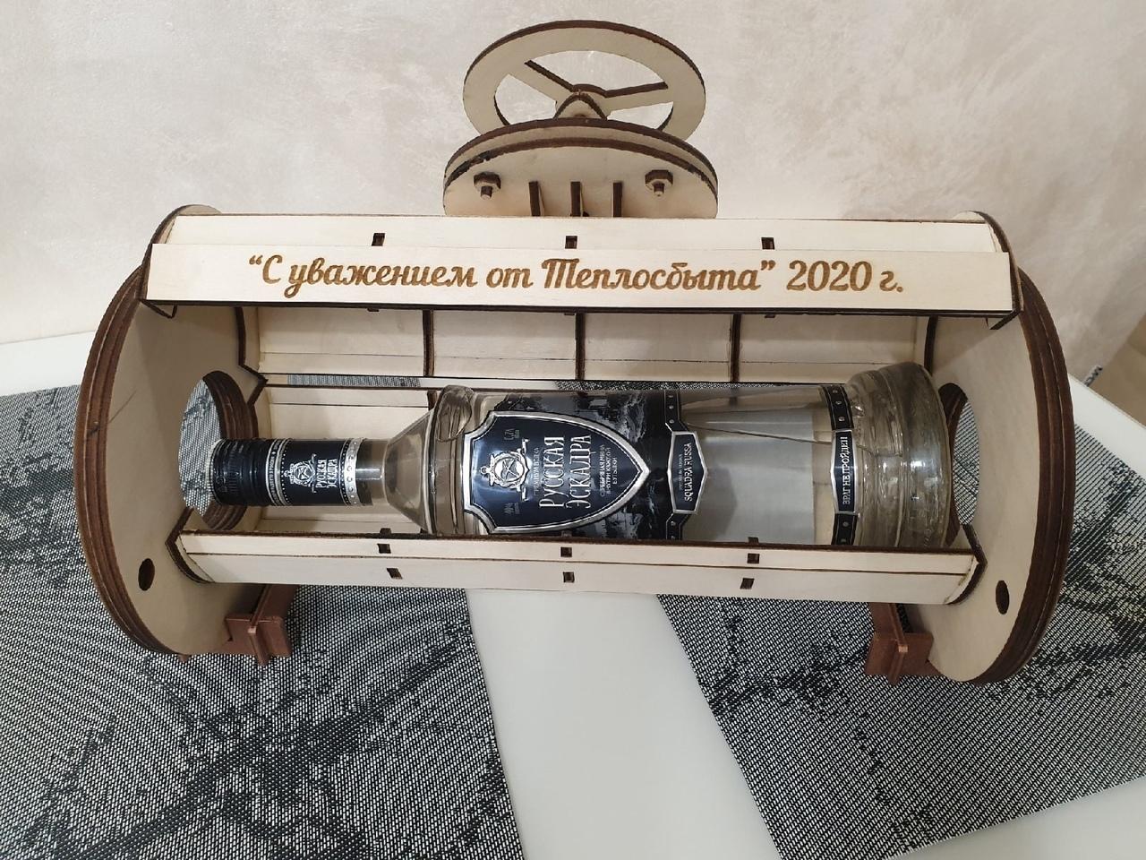 Laser Cut Valve Mini Bar Wine Bottle Holder Gift Box Free Vector