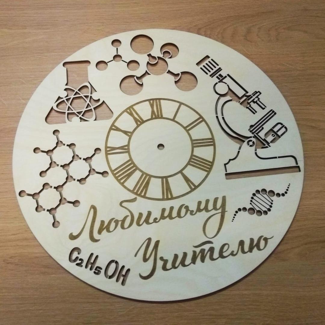 Laser Cut Chemistry Wall Clock Free Vector