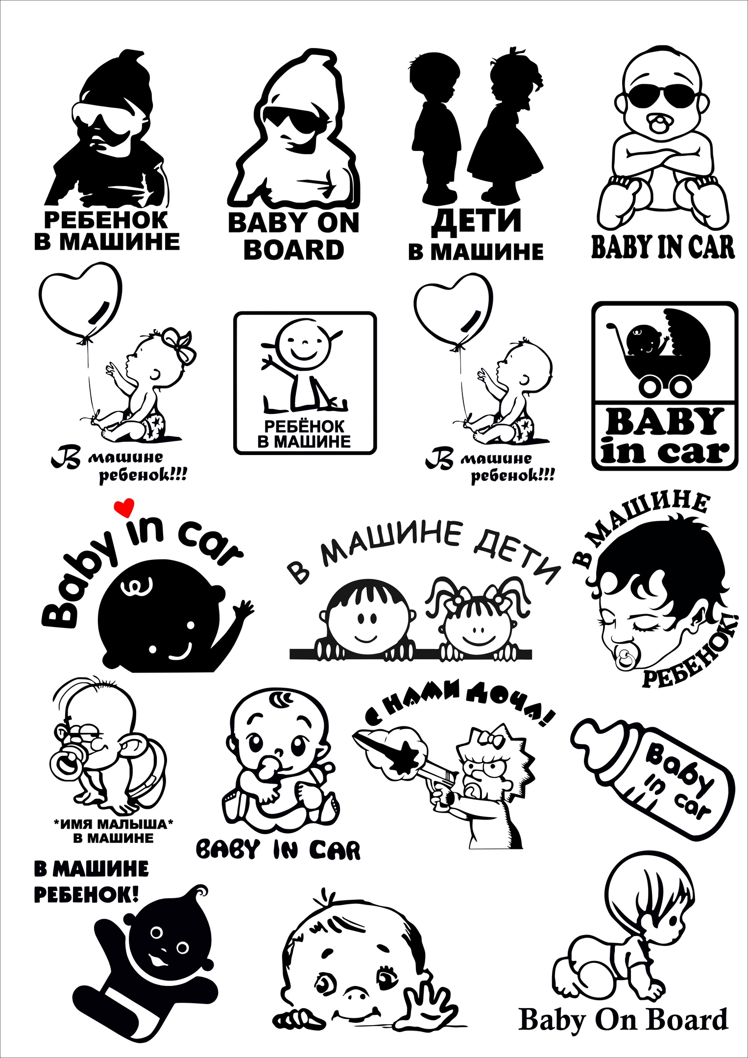 Baby In Car Stickers Set Free Vector