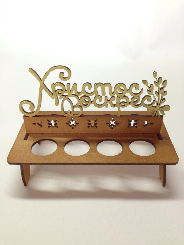 Laser Cut Easter Egg Tray Rack Wooden Stand Holder Free Vector