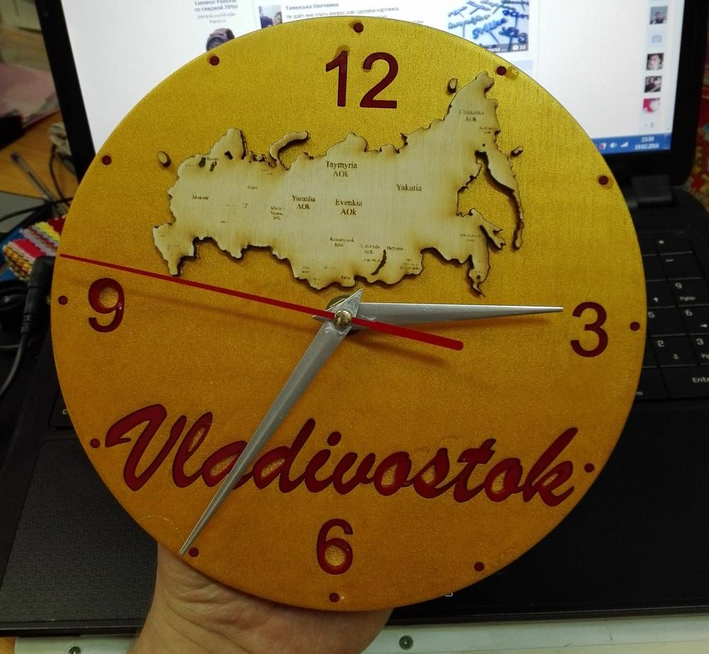 Laser Cut Wall Clock with Russia Map Template Free Vector