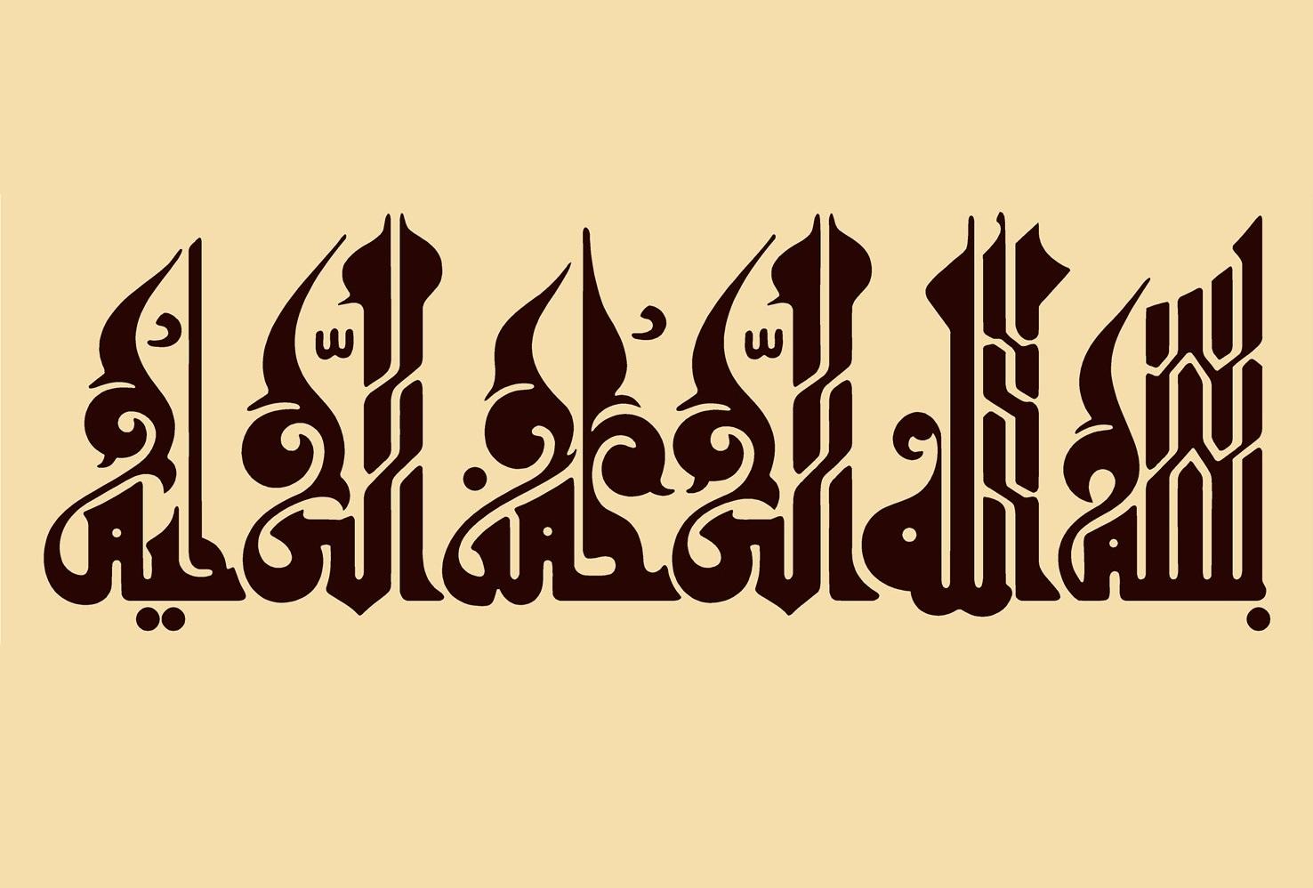 بسم الله الرحمن الرحیم DXF File