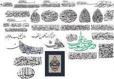 Arabic Calligraphy Ai File
