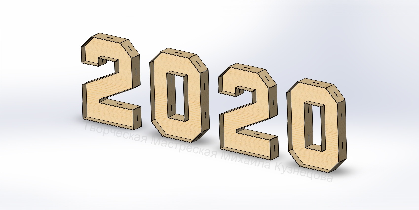 Laser Cut New Year 2020 DXF File