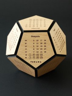 Laser Cut Dodecahedron Cube Model Kit Free Vector