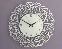 Laser Cut Surah Al Ikhlas Islamic Wall Clock Free Vector