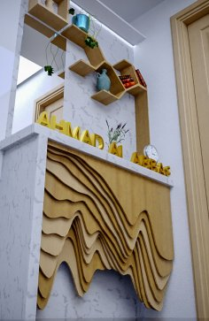 Laser Cut Layered Wood Artwork DXF File