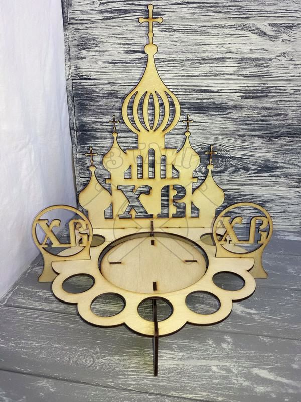 Laser Cut Easter Egg Stand Church Free Vector