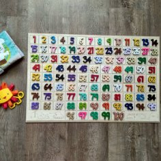 Laser Cut Math Hundred Board Game Sorter For Kids DXF File