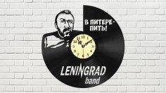 Laser Cut Leningrad Band Vinyl Record Wall Clock Free Vector