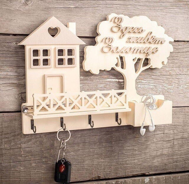 Laser Cut Wooden House Shape Key Hanger Shelf Wall Mounted Template Free Vector