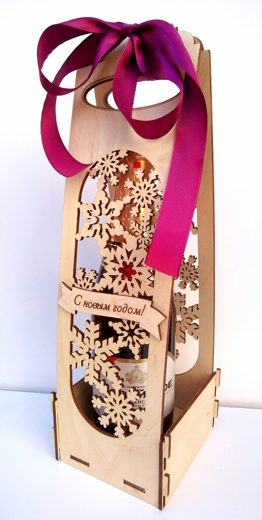 Laser Cut Champagne Gift Box Free Vector