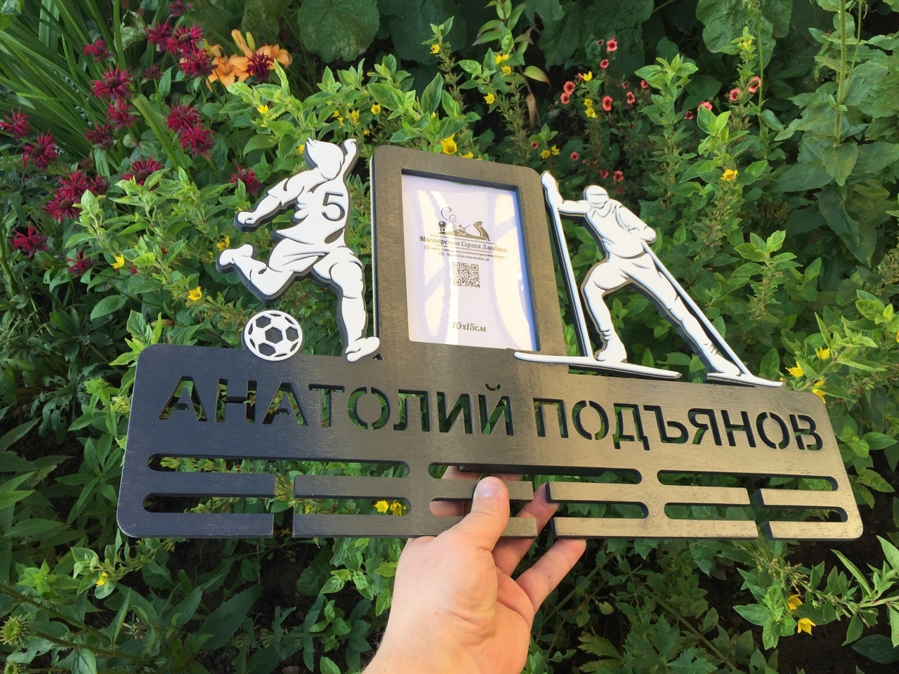 Laser Cut Football Medal Hanger With Photo Frame Free Vector