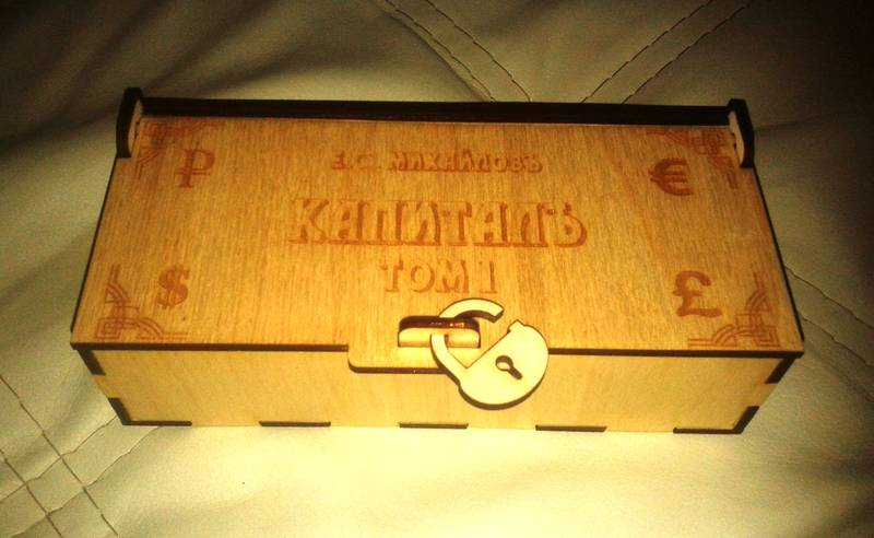 Laser Cut Wooden Banknote Box Paper Money Storage Box Free Vector