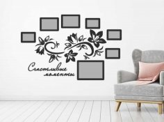 Laser Cut Family Frames Wall Decor Free Vector
